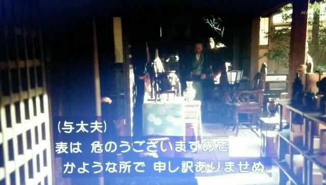 f:id:morifumikirikita319:20170703130218j:image