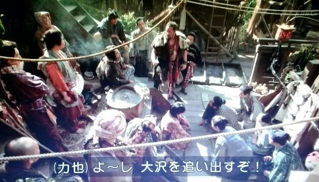 f:id:morifumikirikita319:20170703130242j:image