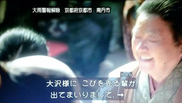 f:id:morifumikirikita319:20170703130302j:image