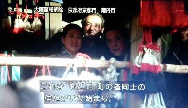 f:id:morifumikirikita319:20170703130321j:image