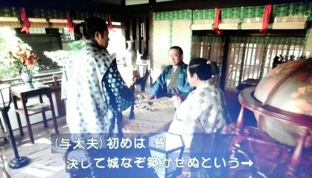 f:id:morifumikirikita319:20170703130341j:image