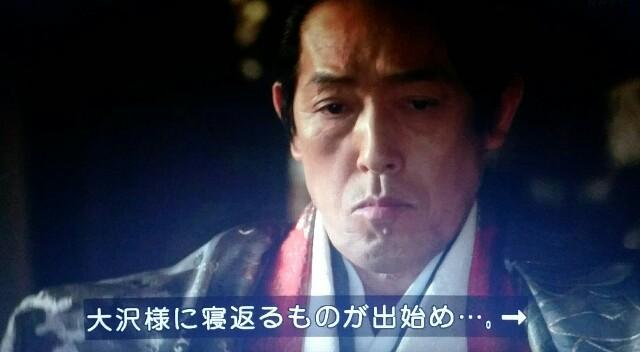f:id:morifumikirikita319:20170703131309j:image