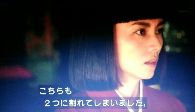 f:id:morifumikirikita319:20170703131324j:image