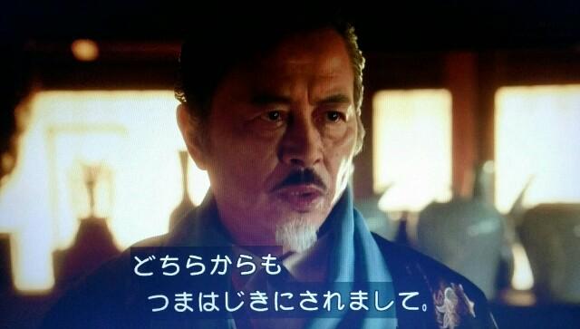 f:id:morifumikirikita319:20170703131337j:image