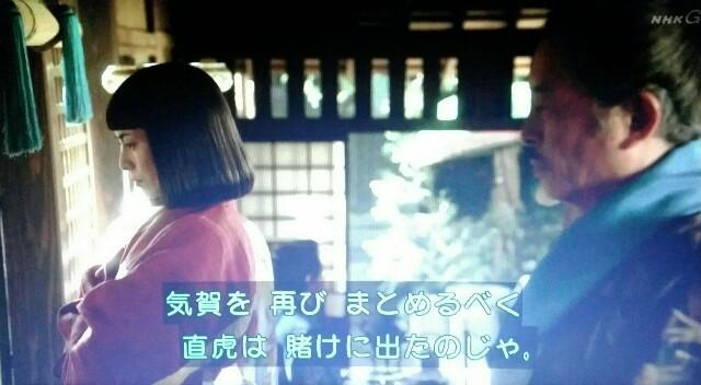 f:id:morifumikirikita319:20170703131351j:image