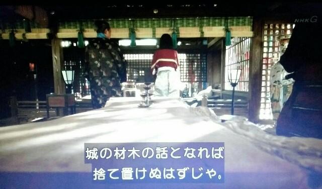 f:id:morifumikirikita319:20170703132054j:image