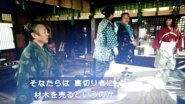 f:id:morifumikirikita319:20170703132901j:image