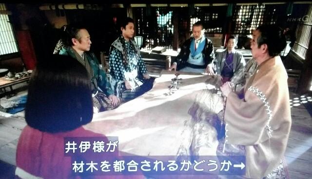 f:id:morifumikirikita319:20170703132949j:image