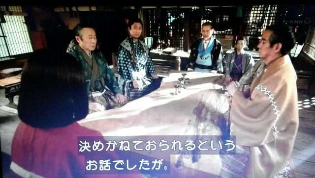 f:id:morifumikirikita319:20170703133004j:image