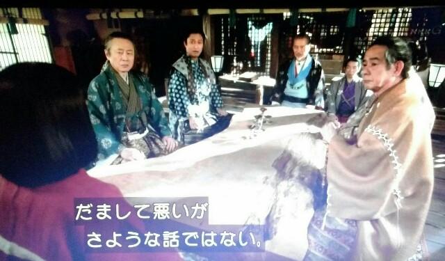 f:id:morifumikirikita319:20170703133016j:image