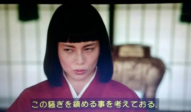 f:id:morifumikirikita319:20170703133043j:image