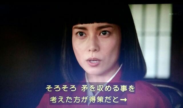f:id:morifumikirikita319:20170703133055j:image