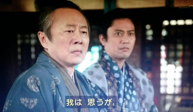 f:id:morifumikirikita319:20170703134158j:image
