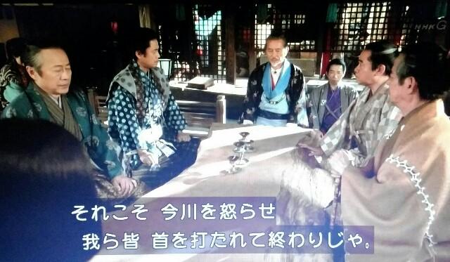f:id:morifumikirikita319:20170703134248j:image