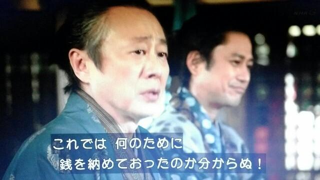 f:id:morifumikirikita319:20170703134327j:image