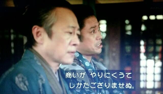 f:id:morifumikirikita319:20170703134340j:image