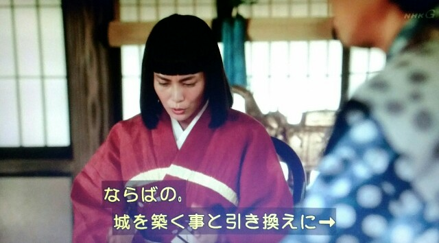 f:id:morifumikirikita319:20170703134358j:image