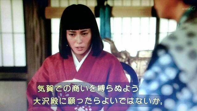 f:id:morifumikirikita319:20170703134410j:image