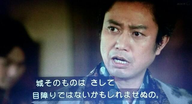 f:id:morifumikirikita319:20170703134421j:image