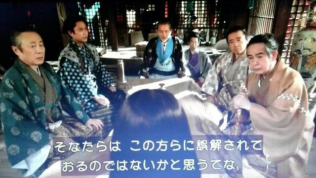 f:id:morifumikirikita319:20170703135233j:image