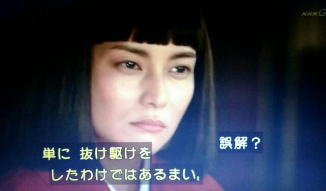 f:id:morifumikirikita319:20170703135250j:image