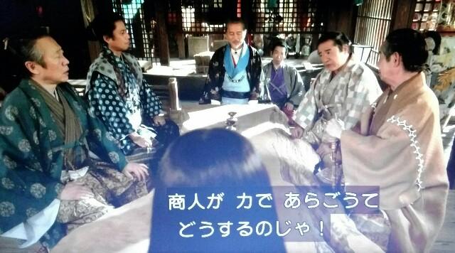 f:id:morifumikirikita319:20170703135320j:image