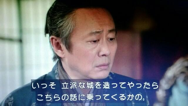 f:id:morifumikirikita319:20170703135334j:image