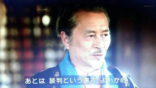f:id:morifumikirikita319:20170703135410j:image