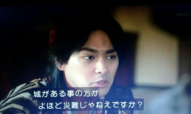 f:id:morifumikirikita319:20170703135434j:image