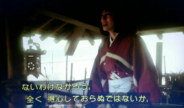 f:id:morifumikirikita319:20170703140236j:image