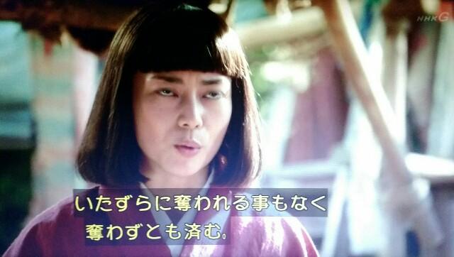 f:id:morifumikirikita319:20170703140309j:image