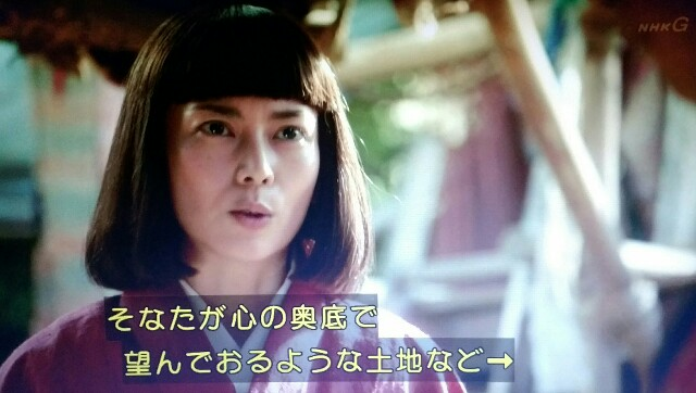f:id:morifumikirikita319:20170703140326j:image
