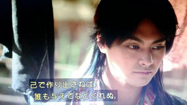 f:id:morifumikirikita319:20170703140358j:image