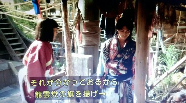 f:id:morifumikirikita319:20170703140430j:image