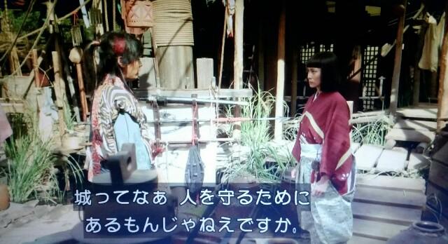 f:id:morifumikirikita319:20170703141345j:image