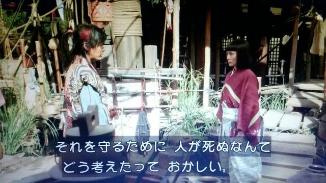 f:id:morifumikirikita319:20170703141405j:image