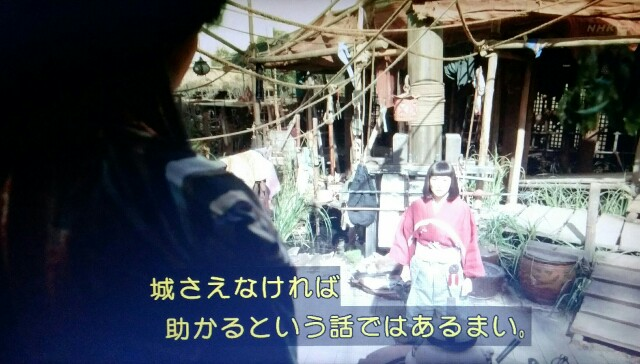 f:id:morifumikirikita319:20170703141512j:image
