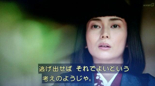 f:id:morifumikirikita319:20170703143520j:image