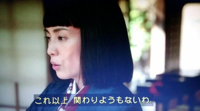 f:id:morifumikirikita319:20170703143534j:image