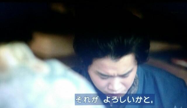 f:id:morifumikirikita319:20170703143551j:image