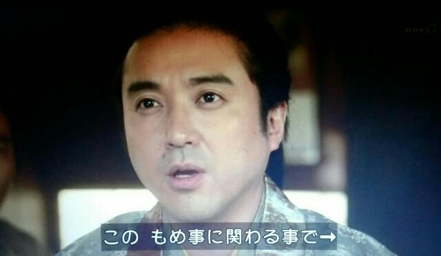 f:id:morifumikirikita319:20170703144643j:image