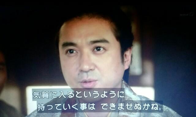 f:id:morifumikirikita319:20170703144724j:image