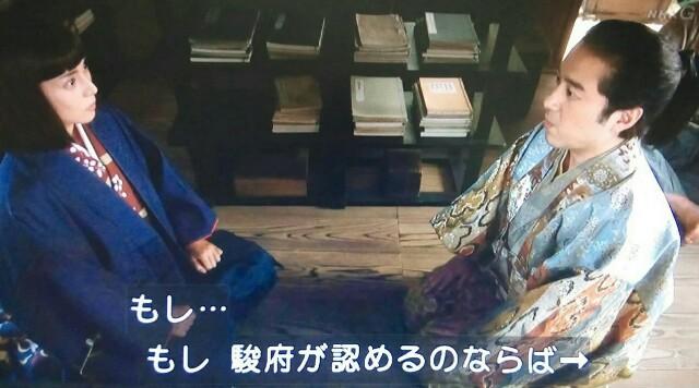 f:id:morifumikirikita319:20170703144750j:image
