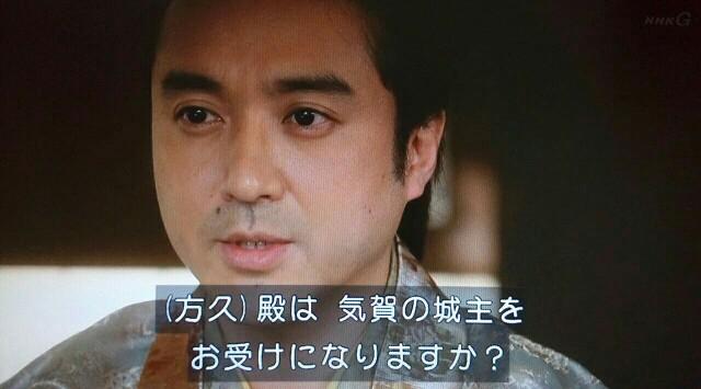 f:id:morifumikirikita319:20170703144804j:image