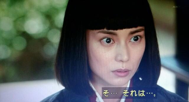 f:id:morifumikirikita319:20170703144816j:image