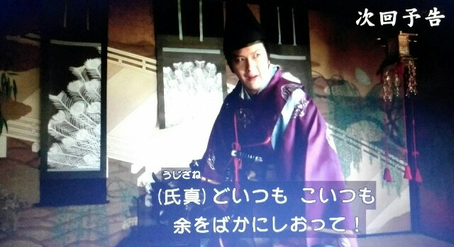 f:id:morifumikirikita319:20170703144844j:image