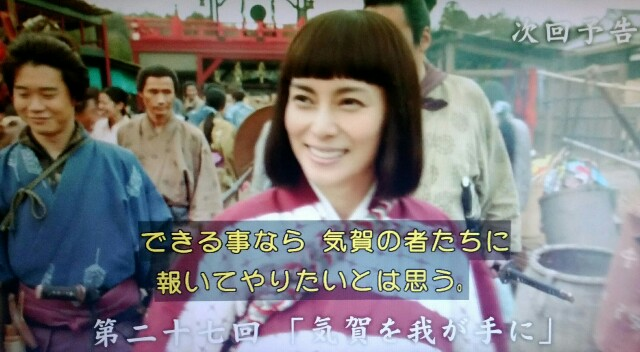 f:id:morifumikirikita319:20170703144855j:image