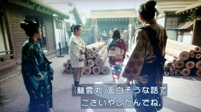 f:id:morifumikirikita319:20170703152719j:image