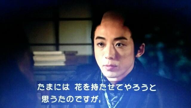 f:id:morifumikirikita319:20170703155149j:image