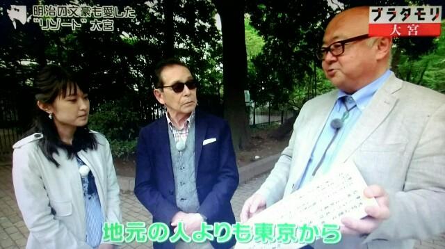 f:id:morifumikirikita319:20170704154334j:image